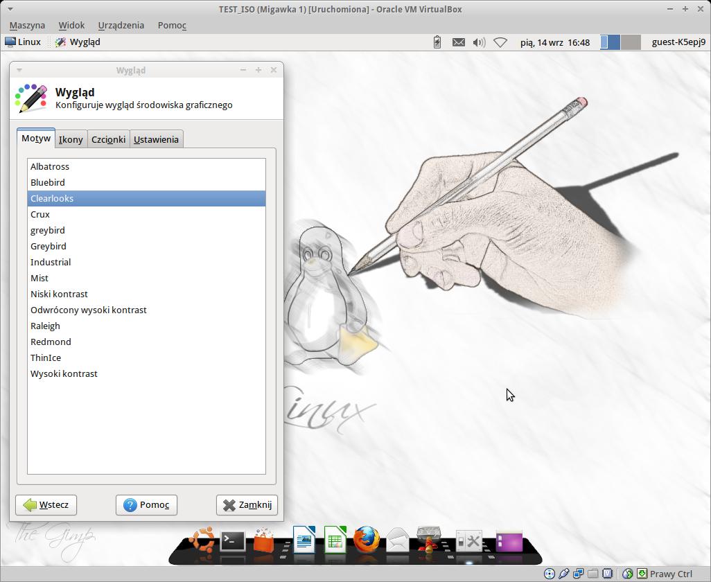 sru_desktop_12-vbox