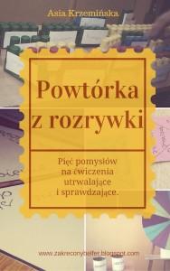 Powtorka-z-rozrywki-small